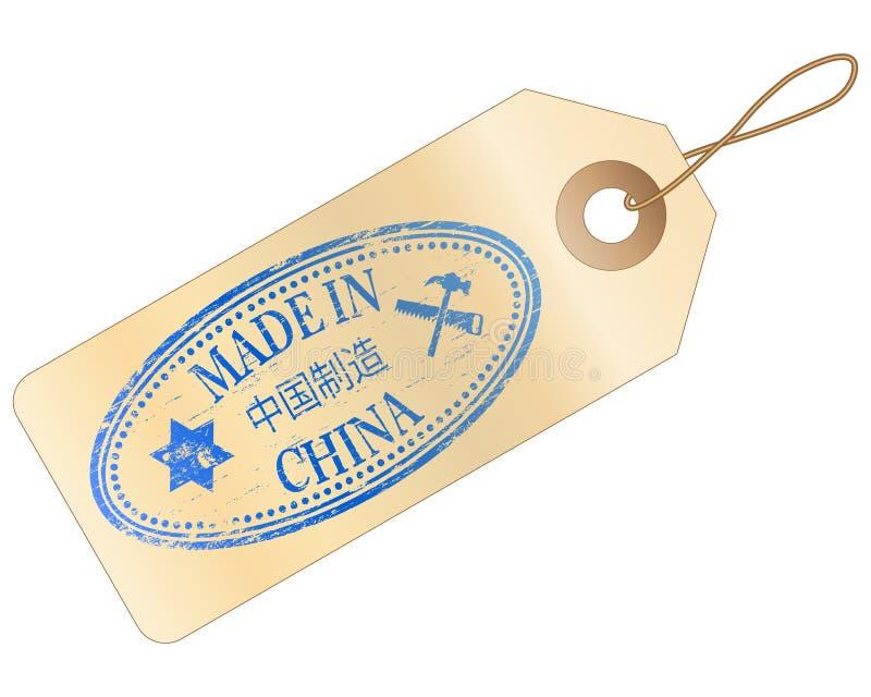 Effectué dans l'étiquette de la Chine illustration libre de droits