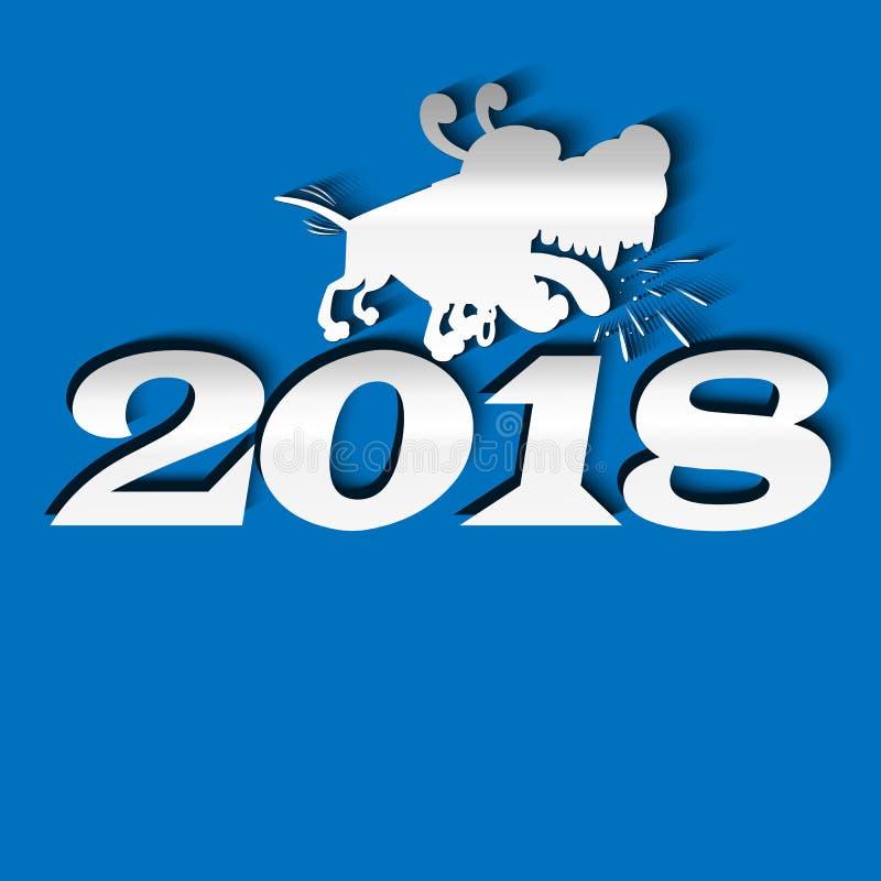 Effekt-Blauhintergrund 2018 papper Hund des neuen Jahres Vektor stock abbildung