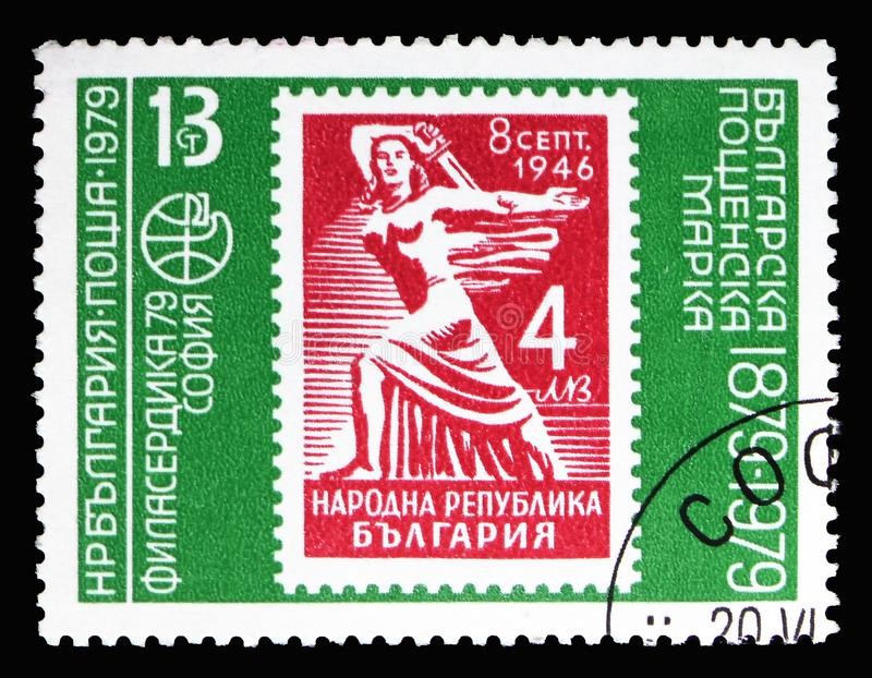 Effige of the Republik, Philaserdica '79 serie, circa 1979. MOSCOW, RUSSIA - SEPTEMBER 15, 2018: A stamp printed in Bulgaria shows Effige of the Republik royalty free stock images
