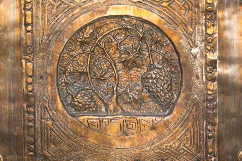 Efraim - Symbole von zwölf israelischen Familien stockfoto