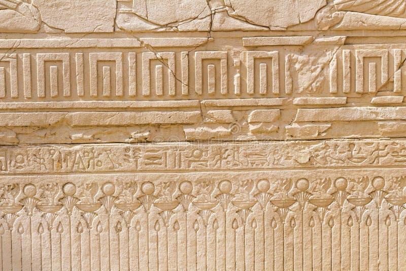 Egípcio antigo Art Sunk fotografia de stock royalty free