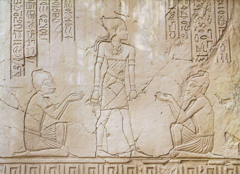 Egípcio antigo Art Sunk imagens de stock