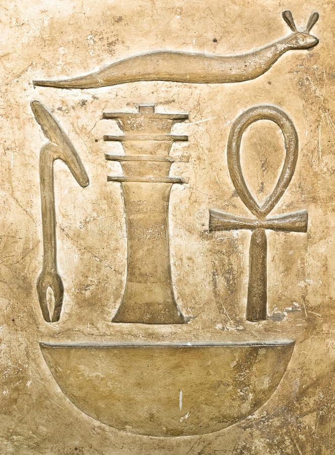 Eggplant alphabet stock image