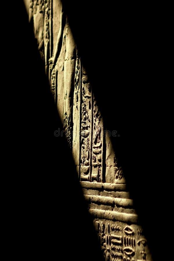 Egipcjanin ściana zdjęcie stock