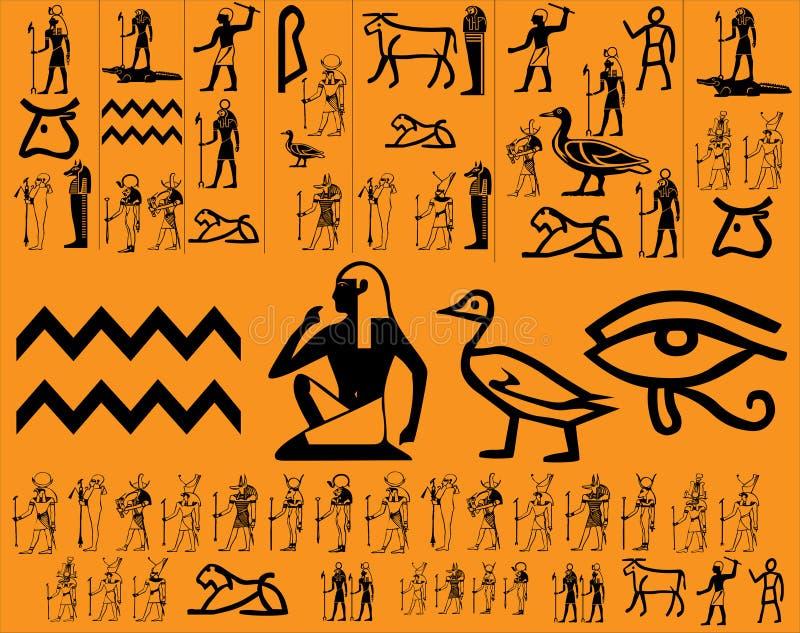 egipcjanin royalty ilustracja