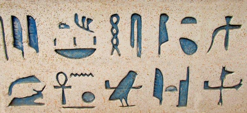 Egipscy hieroglifów symbole zdjęcie royalty free
