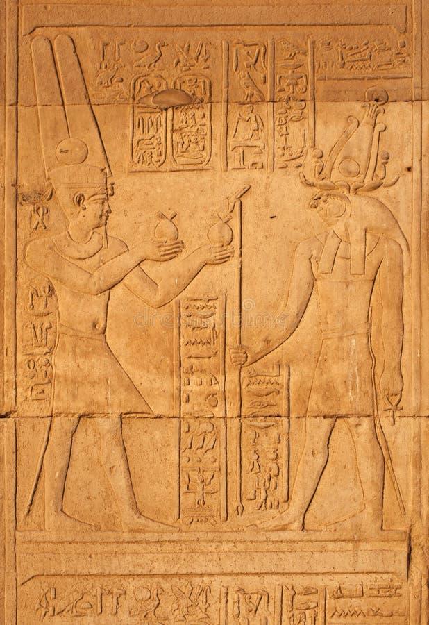 Egipscy hieroglyphics obraz royalty free