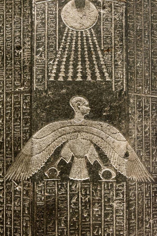 egipski hieroglif fotografia royalty free