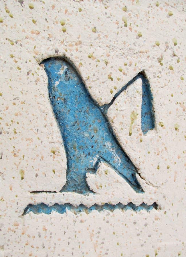 Egipski hieroglifu ptaka symbol obrazy royalty free