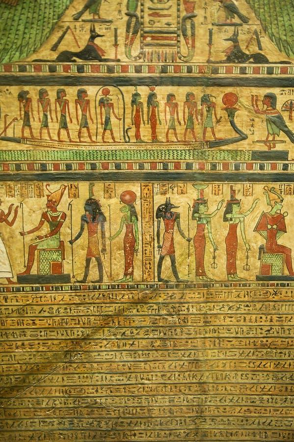 egipski papirus zdjęcia stock