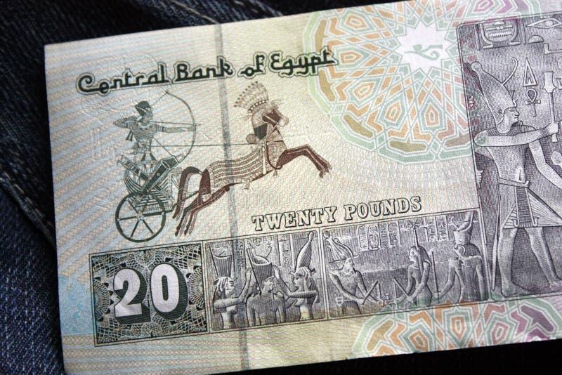 20 Egipskich funtów banknot wielkiej frontowej ramy E zdjęcia stock