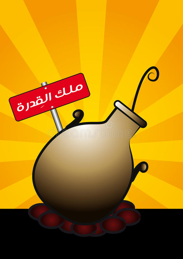 egipskie reklamowe fasole ilustracja wektor