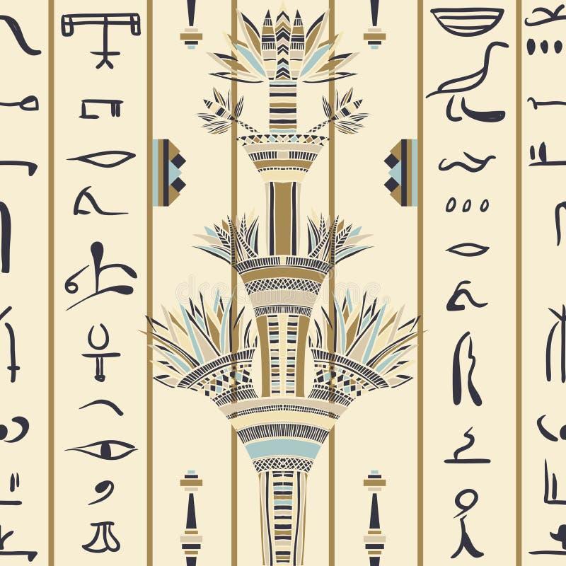 Egipt kolorowy ornament z sylwetkami antyczni Egipscy hieroglify royalty ilustracja