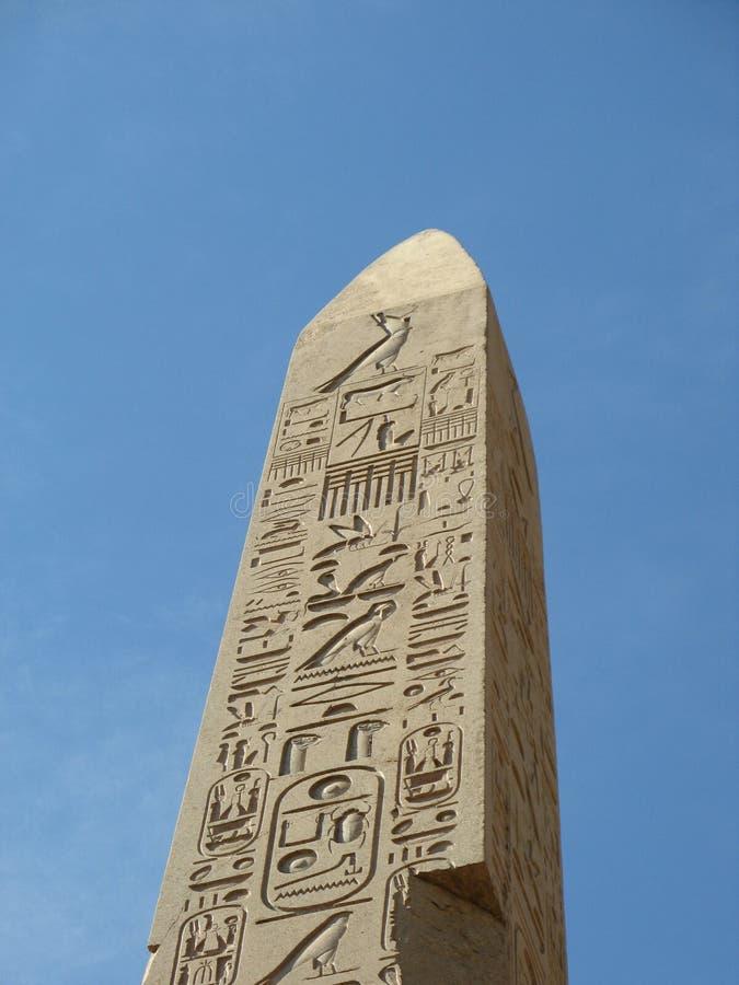 Egipt Kolumna obraz royalty free