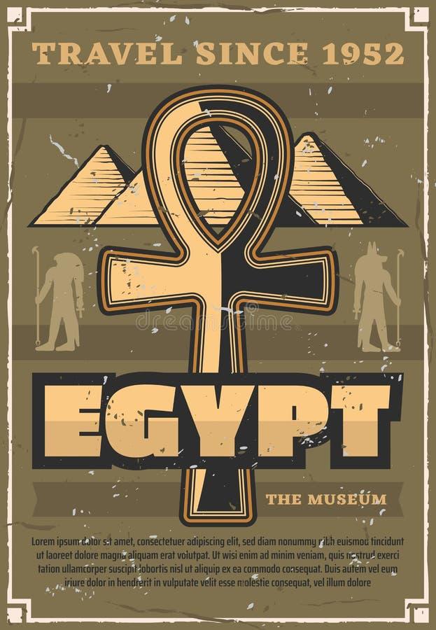 Egipt podróż, koptyjski krzyż, muzeum, Wielcy ostrosłupy royalty ilustracja