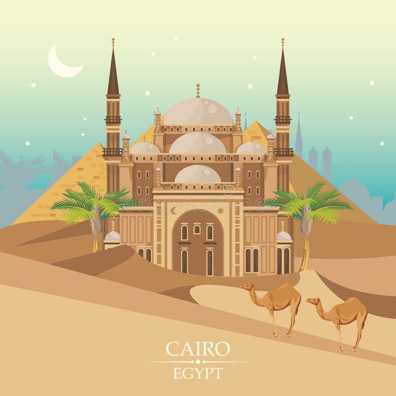 Egipt podróży wektor z meczetem Egipskie tradycyjne ikony w płaskim projekcie Wakacyjny sztandar Wakacje i lato ilustracja wektor