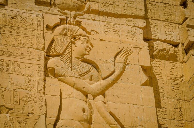 Egipt ?wi?tynia Philae, ?wi?tynia Isis obraz royalty free