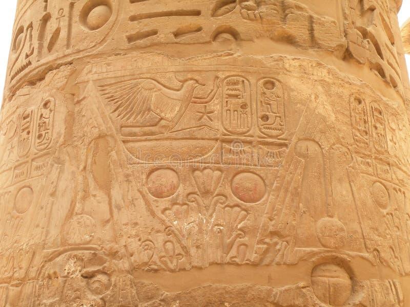 Egiptian hieroglyps lizenzfreie stockbilder