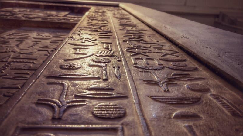 Egipto antiguo fotografía de archivo libre de regalías