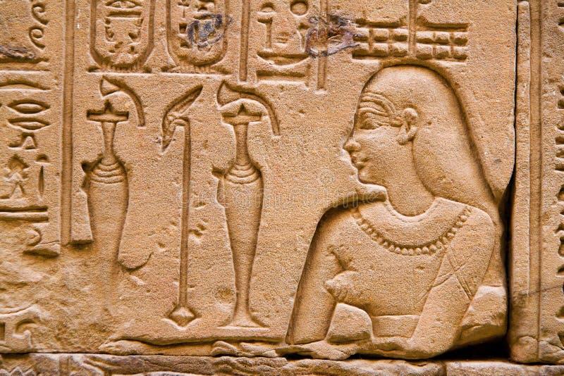 Egipto, Edfu, Horus foto de stock royalty free