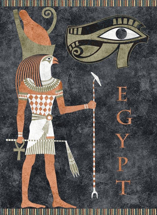 Download Egypt Stock Photos - Image: 7551803