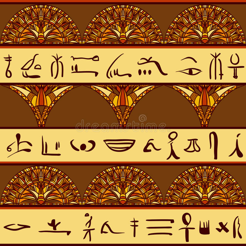 Free Egypt Colorful Ornament With Silhouettes Of The Ancient Egyptian Hieroglyphs. Stock Images - 57262004