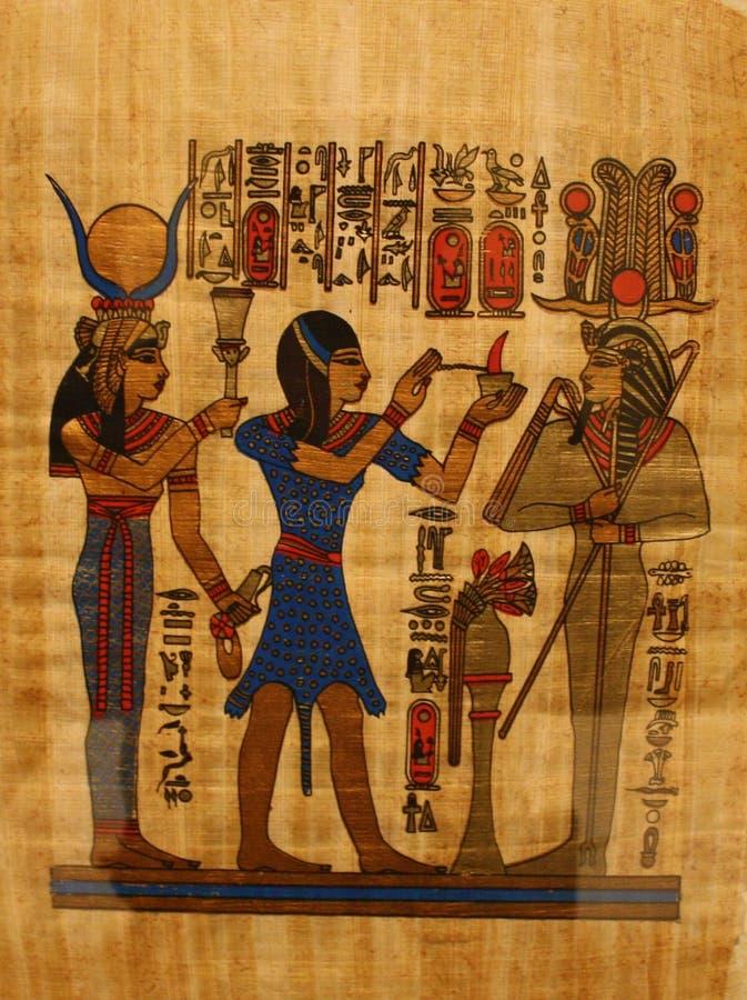 Egypt Figures. Paint Farao Painting stock illustration