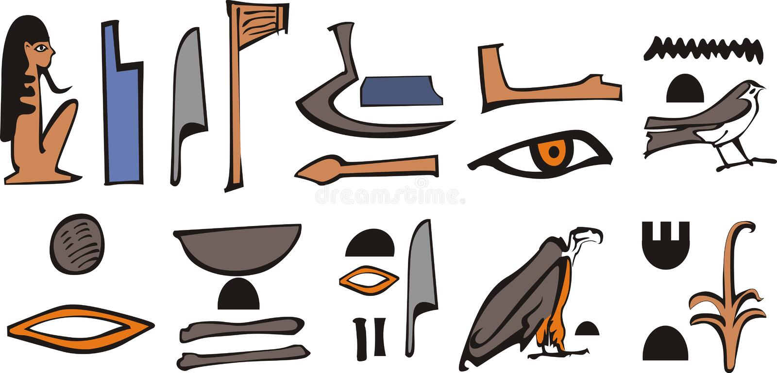 Download Egypt hieroglyph stock vector. Illustration of algiers - 15575338