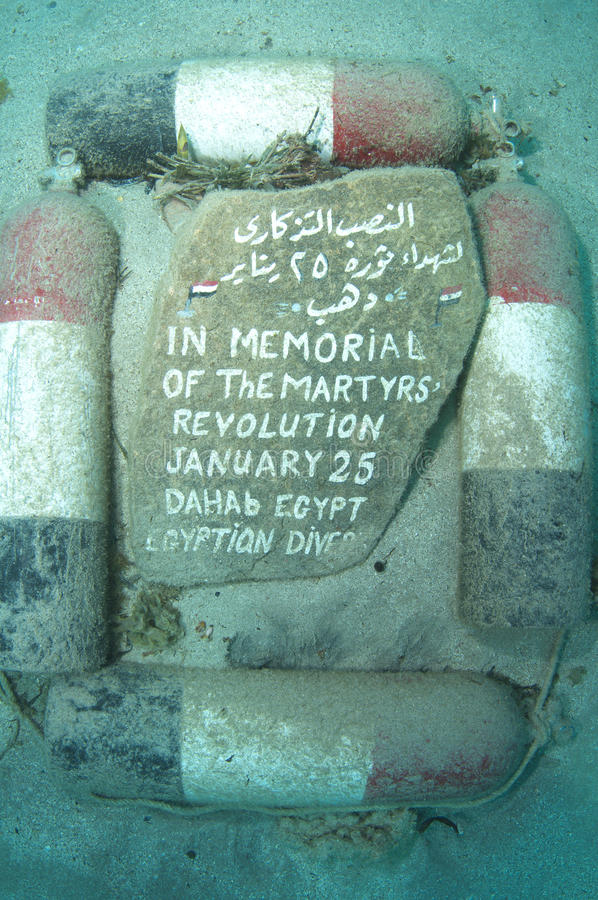egypt minnesmärkerotation royaltyfria foton