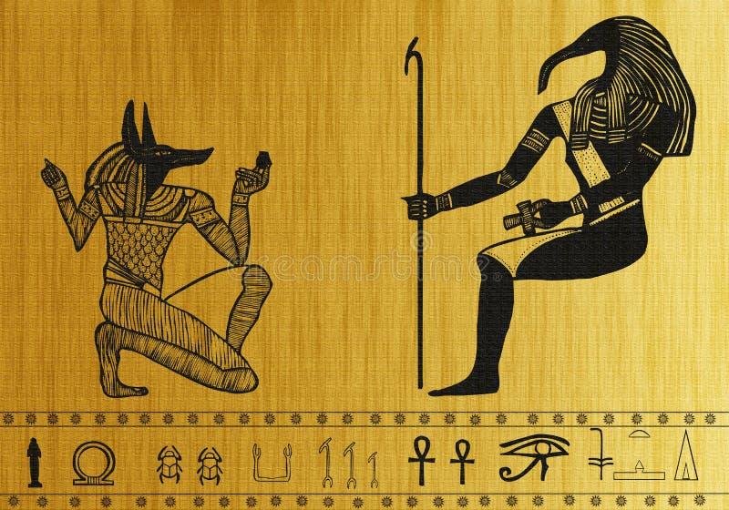 egypt papyrus royaltyfri illustrationer