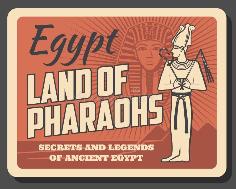 Tutankhamun death mask, Egypt land of pharaohs stock illustration