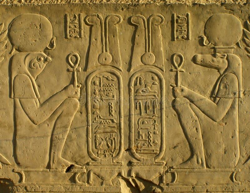 egypt pharoahs świątyni ściana zdjęcia stock