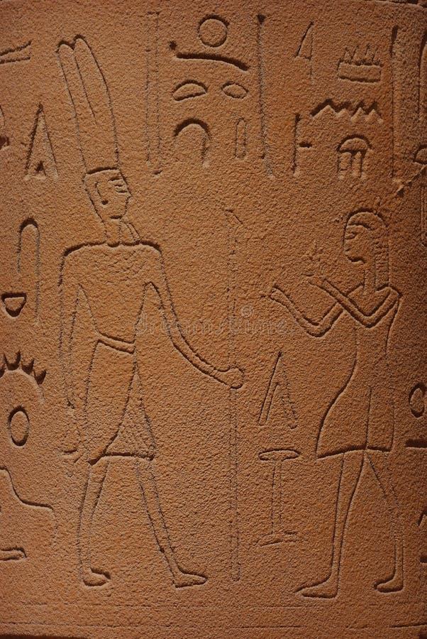 egypt pisma obrazy stock