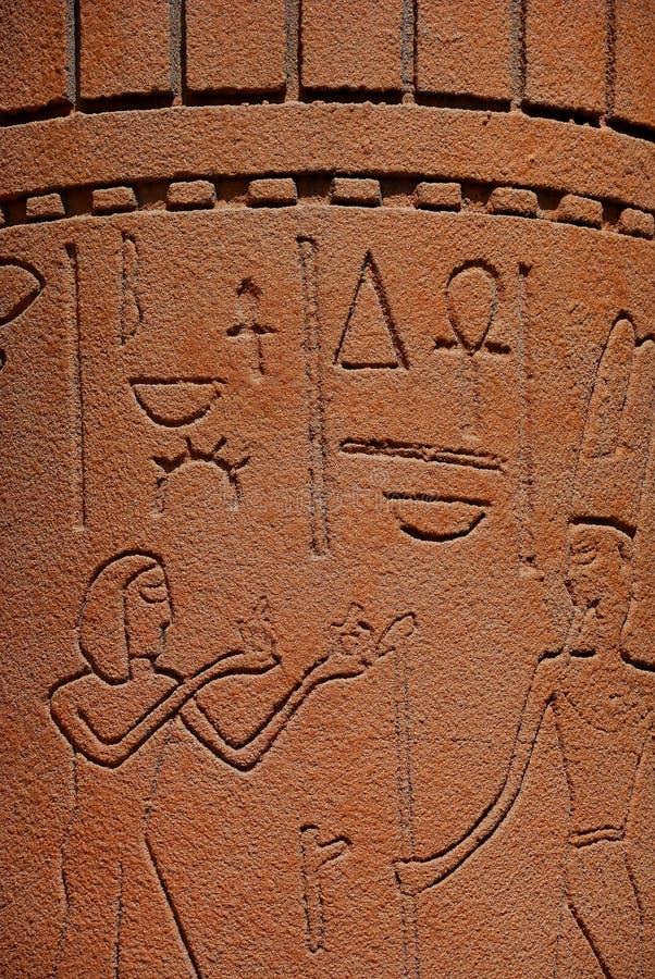 egypt pisma fotografia stock
