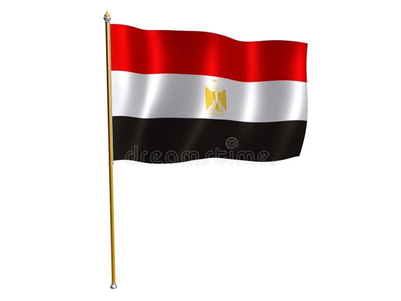 Egypt silk flag. Silk flag of Egypt vector illustration