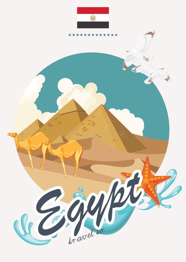egypt som löper Vektor för Egypten loppadvertizing Egyptiska traditionella symboler i plan design Abstrakt vektorillustration Sem vektor illustrationer