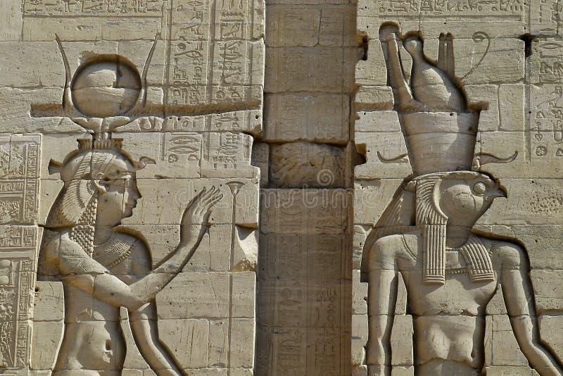 Egypte stock foto's
