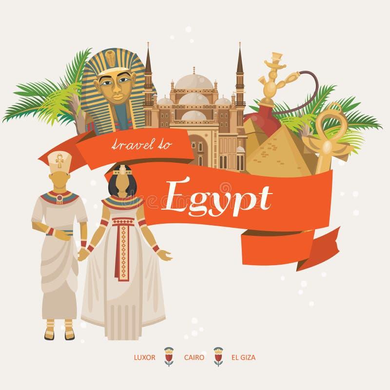 Egypten fantastisk advertizingvektor Egyptiska traditionella symboler i plan design Abstrakt vektorillustration Semester och somm royaltyfri illustrationer