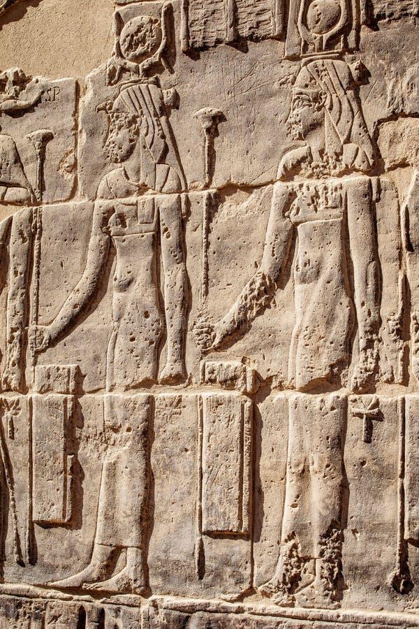 Egypten Philae tempel i Aswan den forntida hyerogliphicsen royaltyfri bild