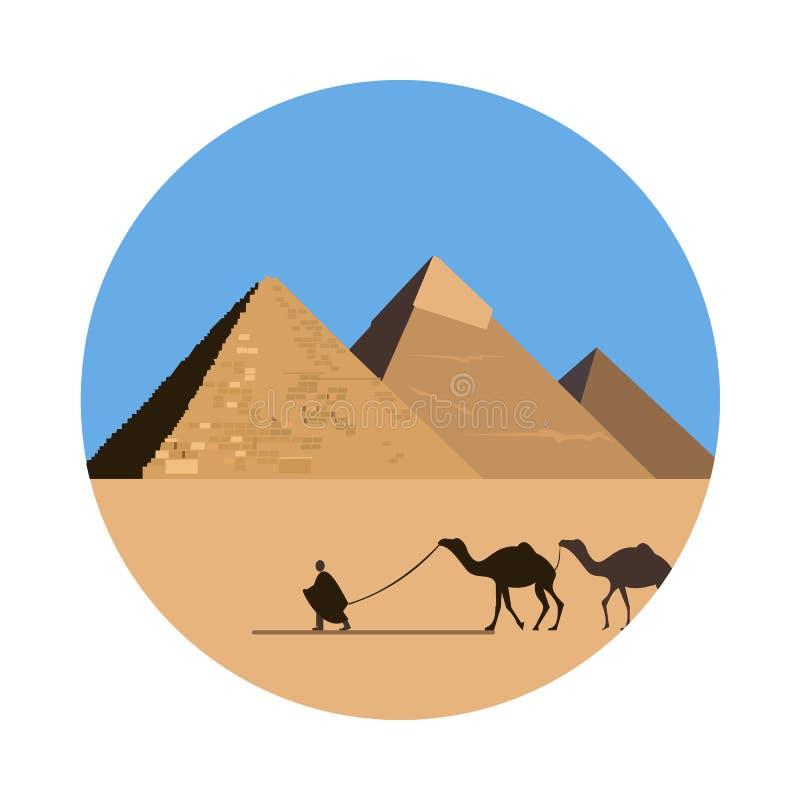 Egypten pyramidsymbol vektor illustrationer