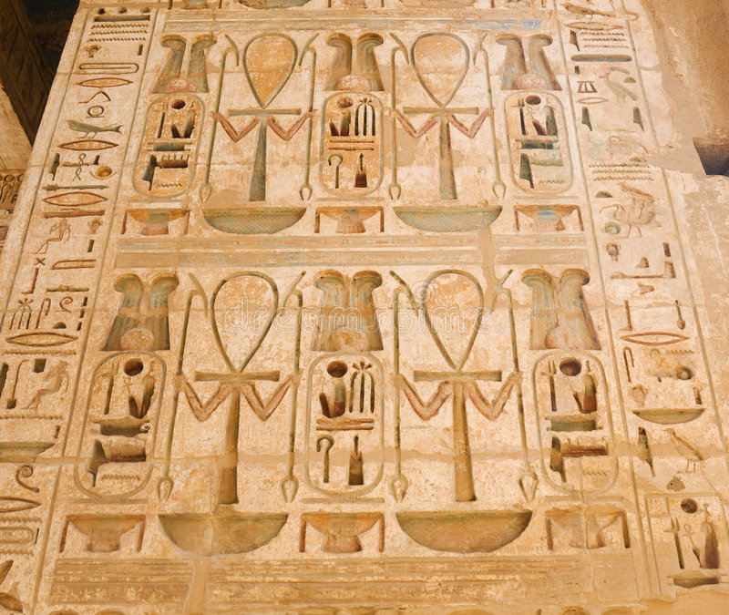 Egyptenaar verlicht stock fotografie