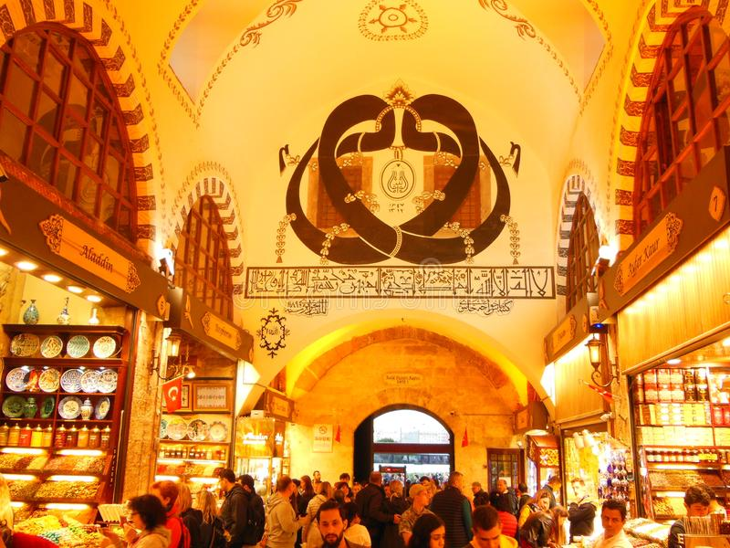 Egyptian bazaar, Spice bazaar in Istanbul, Turkey royalty free stock photography