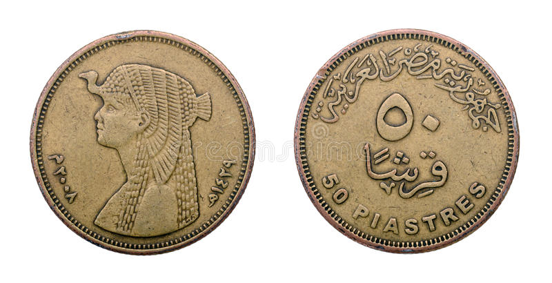 Egyptian Coin Of Fifty Piastres Royalty Free Stock Image