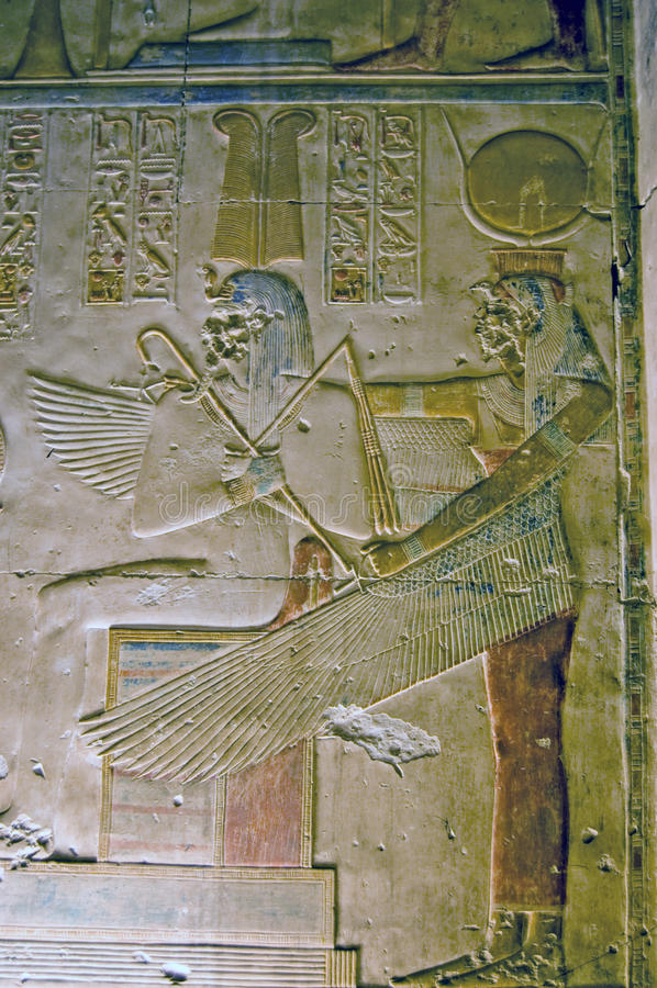 Egyptian Goddess Mut With Pharoah Seti Stock Photo