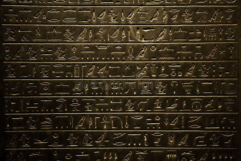 Egyptian hieroglyphic royalty free stock photography