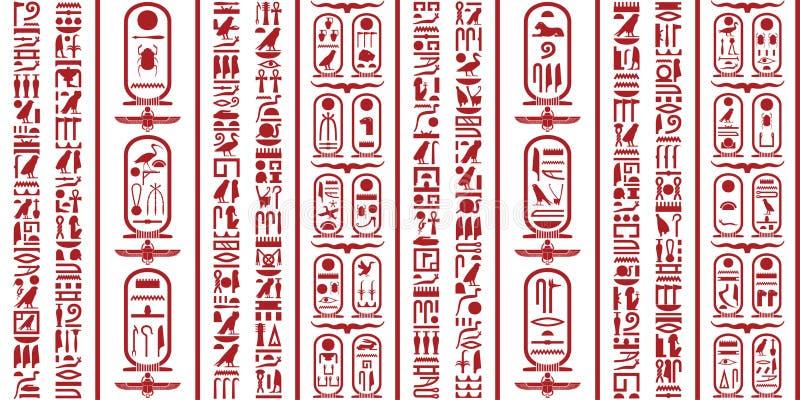 Egyptian hieroglyphic writing Set 1. Ancient Egyptian hieroglyphic writing decorative set royalty free illustration