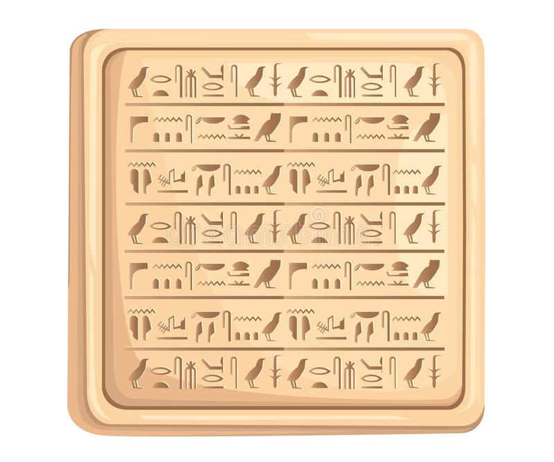 Egyptian hieroglyphics on stone plate ancient script vector illustration on white background web site page and mobile app design royalty free illustration