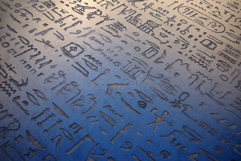 Download Egyptian hieroglyphs stock image. Image of communication - 33100561