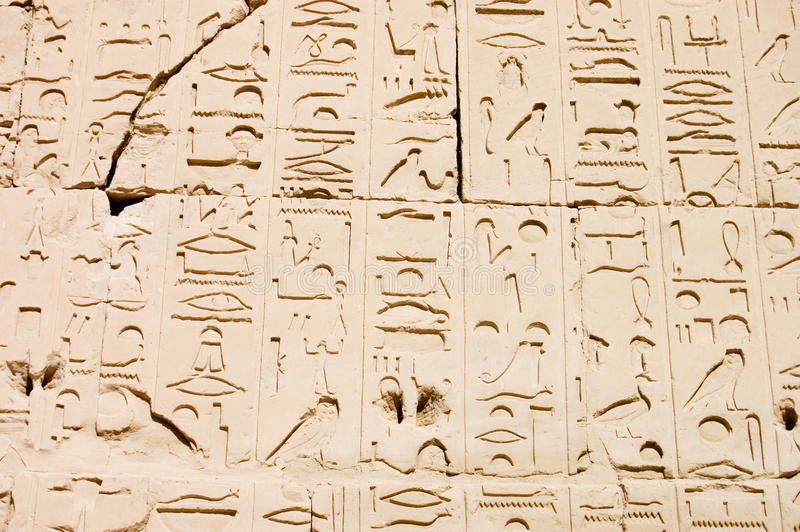 Egyptian hieroglyphs. Pattern from Karnak Temple royalty free stock photo