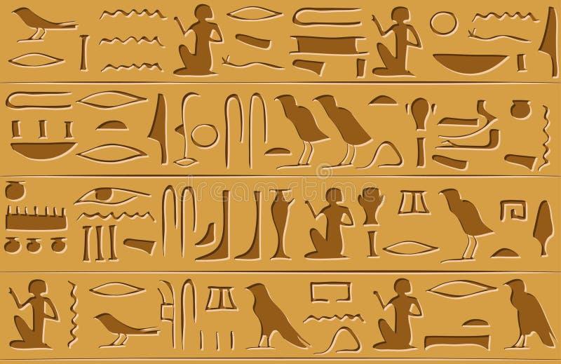 Egyptian hieroglyphs seamless pattern stock illustration